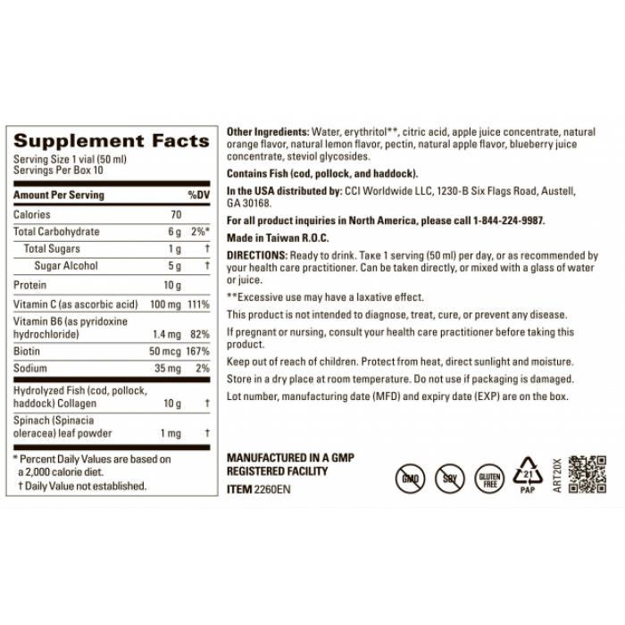 Промарин коллаген / Promarine Collagen peptides