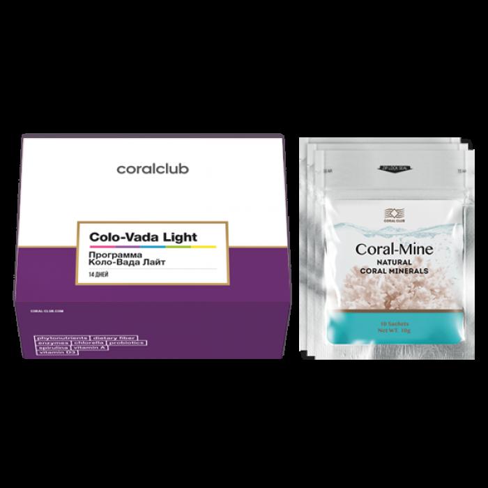 Набор Коло-Вада Лайт пэк / Colo-Vada Light Pack