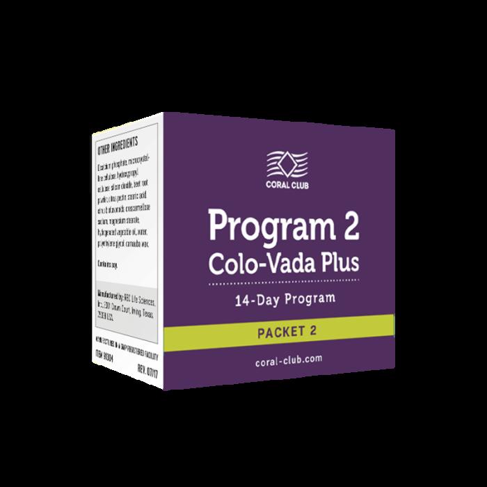 Программа 2 Коло-Вада Плюс (комплект 2) / Program 2 Colo-Vada Plus (packet 2)