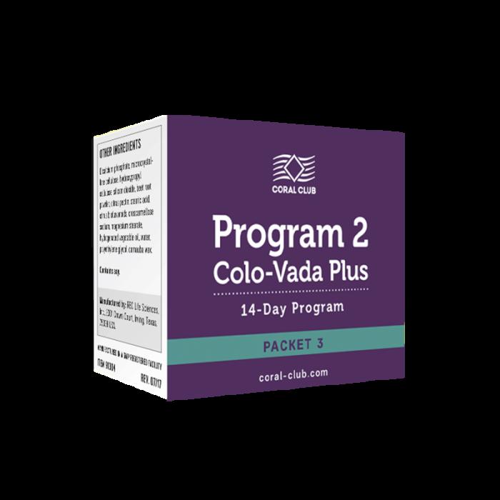 Программа 2 Коло-Вада Плюс (комплект 3) / Program 2 Colo-Vada Plus (packet 3)