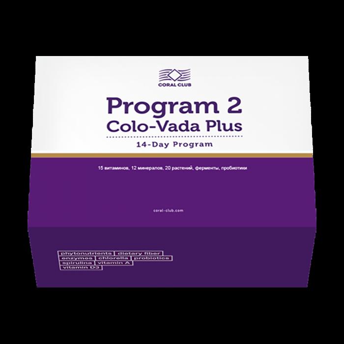 Набор Программа 2 Коло-Вада Плюс / Program 2 Colo-Vada Plus