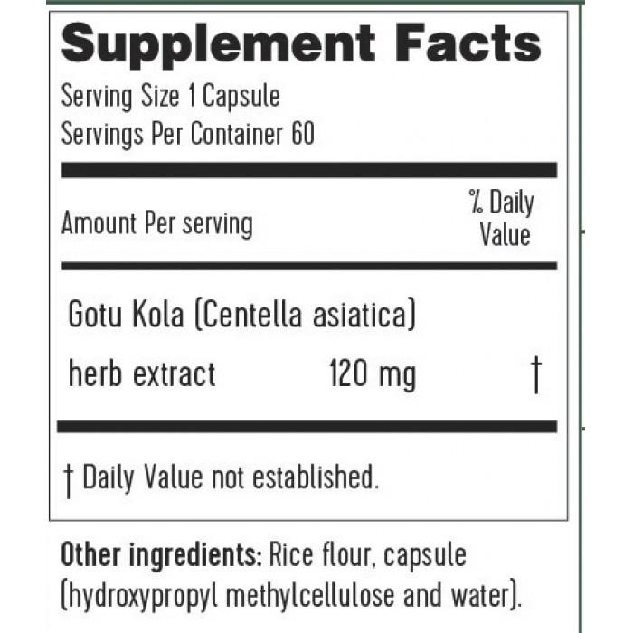 Готу Кола экстракт / Gotu Kola Extract