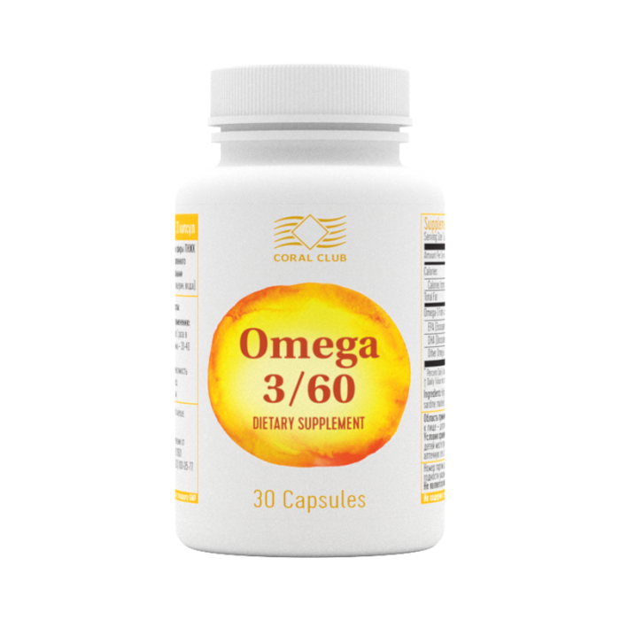Омега 3/60 / Omega 3/60