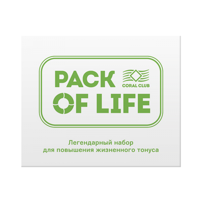 Упаковка Жизни / Pack of life