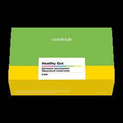 Целевая программа: Здоровый кишечник / Healthy Gut