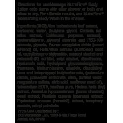 Лосьон для тела укрепляющий «НутраФирм» / NutraFirm Body Firming Lotion